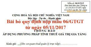 Bãi bỏ quy định nộp mẫu 06/GTGT